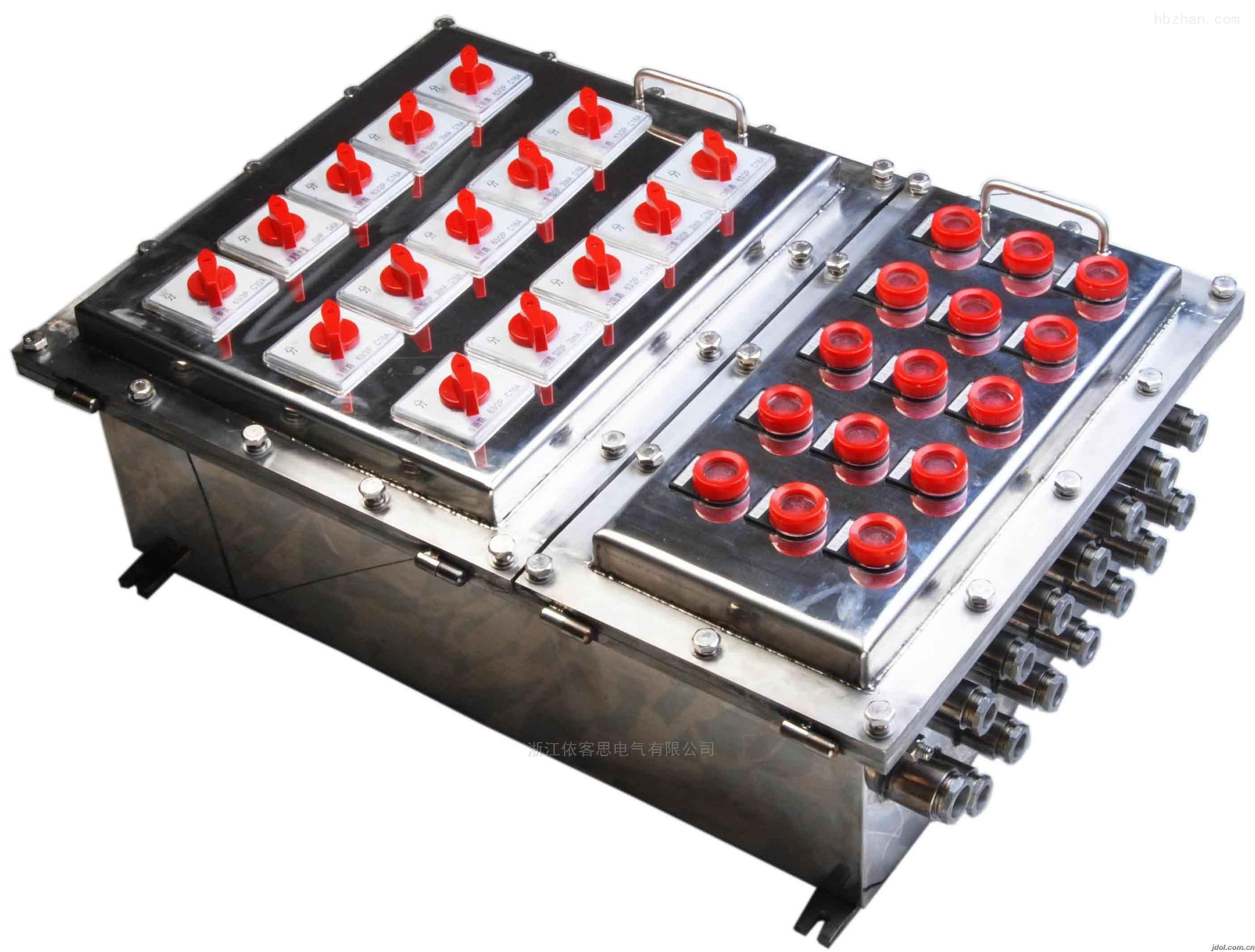 防爆防腐控制箱照明动力配电箱检修箱