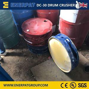 北京专业汽油桶压扁机,品牌产品