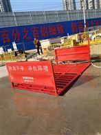 RG-100南宁工地自动洗车机价格
