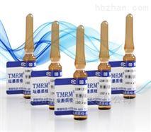 气相色谱-质谱联用仪用异辛烷中六氯苯