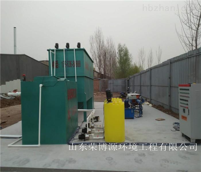 漂染染色废水处理设备固液分离斜管沉淀池