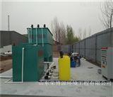 含油污水处理设备价格 斜管沉淀器多少钱