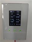 机关大楼智能室内空气质量监测系统