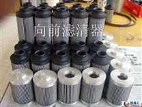 半价黎明TXX-250*30-50液压油滤芯