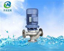 GWP80-65-25-7.5無泄漏排汙泵 防爆汙水泵