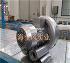 YX-21D-2400W漩涡气泵