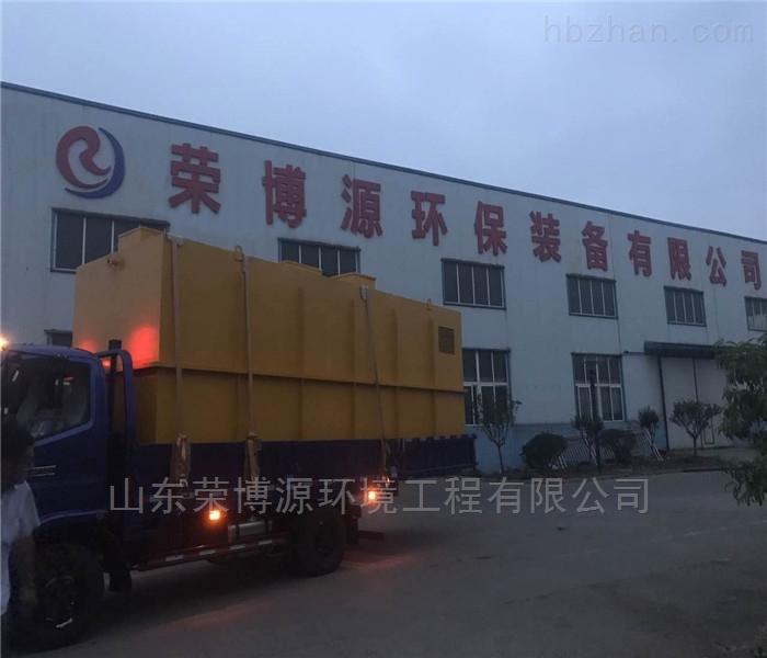 山东荣博源生产污水处理设备中水回用设备