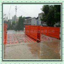 黑龙江吉林深圳广州天津平板洗车台