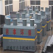 酒精加工污水处理设备 吉丰科技型号齐全