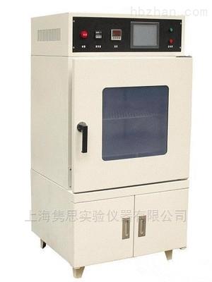 真空固化烤箱,防氧化真空系统