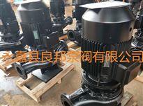 65-200A永嘉良邦65-200A立式低转速管道循环泵