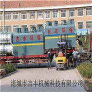 吉丰科技大型养殖污水处理设备技术