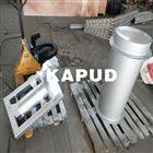 消化液回流泵 水平螺旋桨泵 穿墙泵