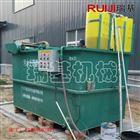 食品厂污水 食品废水处理设备