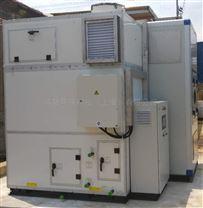 污泥低温干化设备供应
