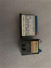 电动装置电子式控制模块 SG-1M