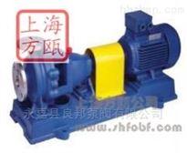 IH型IH型不锈钢离心泵——上海方瓯公司