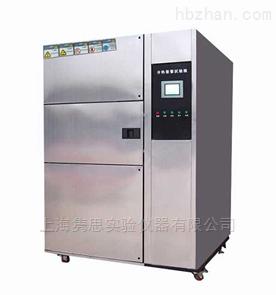 高低温冲击烘箱、冷热冲击试验箱
