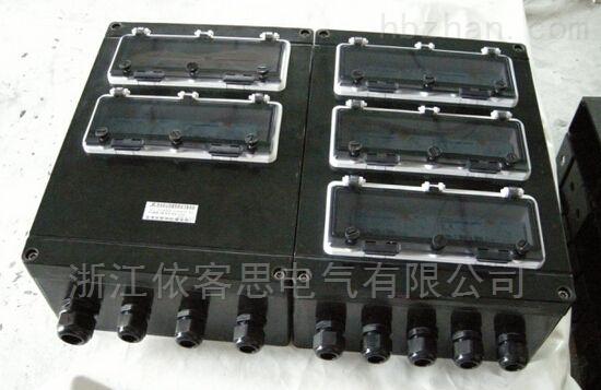 黑色全塑三防照明配电箱动力检修箱控制箱