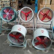玻璃鋼防腐軸流風機