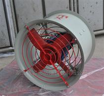 BT35-11-4BT35-11防爆阻燃型轴流风机