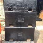陕西2t标准长方形砝码,汉中砝码厂