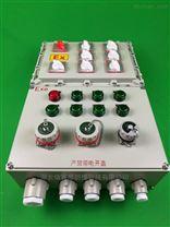 BXX52防爆动力检修箱