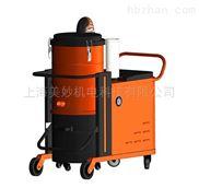 地麵切割粉塵工業吸塵機