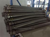 BNG-DN25*500 700 1000MM,1寸防爆挠性连接管,防爆软管