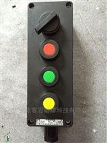 依客思防爆防腐控制按钮BZA8050-A3D1