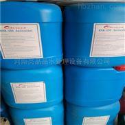 平顶山贝尼尔BNR-150现货直发 反渗透阻垢剂