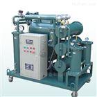 变压器油再生脱色滤油机