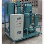 润滑油滤油机,液压油过滤脱水机