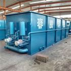CT洗涤污水处理设备 物美价低 效率高