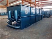 WSZ-CT医院废水处理设备耐腐蚀 使用寿命长