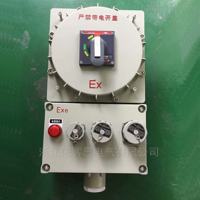 BXX52防爆检修电源插座箱控制箱IIB IIC