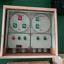BXM51-12/36K100A防爆配电箱厂家