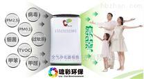 重庆租赁公司 空气净化器租赁加盟