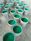 树脂玻璃鳞片胶泥报价价格储蓄罐防腐