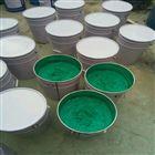 河南九阳玻璃鳞片胶泥价格优点和缺点防腐地坪