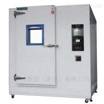 ip防水淋雨試驗箱/防水耐水試驗機