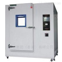防水試驗箱/複合等級淋雨試驗機