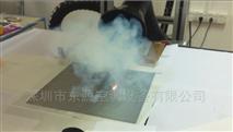 工業激光焊接煙霧凈化器