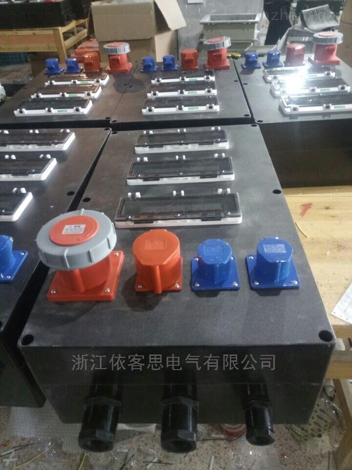 6k防水防尘防腐电源插座箱三防动力配电箱