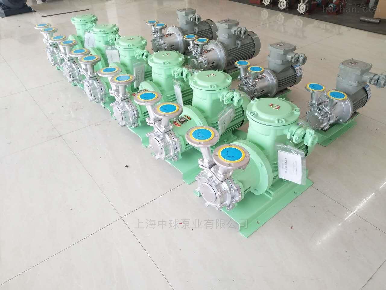 CWB40-90不锈钢防爆磁力旋涡泵