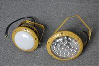 言泉FZD126-60W壁式免维护LED三防灯