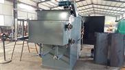 本溪气浮一体化装置出厂价格