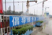CXJ-W32武汉工地围挡喷淋水雾降尘上门指导安装