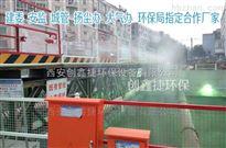 CXJ-W32泸州内江工地围挡喷淋围墙喷淋价格厂家