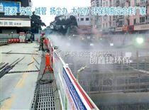 武汉工地塔吊塔机喷淋喷雾降尘系统设备